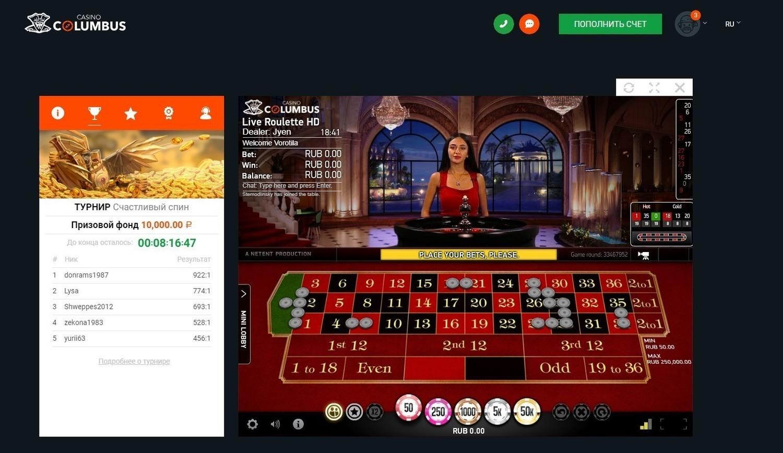 Казино на деньги и как начать в нем играть онлайн